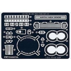 TAMIYA ARTA NSX Photo etch Parts LTD (12612)