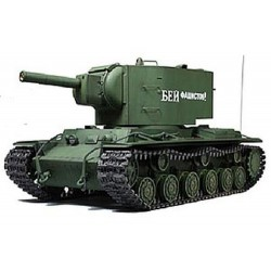 Tamiya R/C KV-2 With Option Kit (56030)