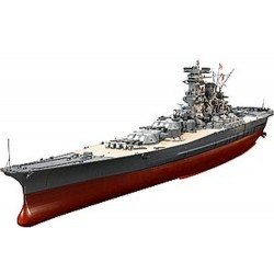 TAMIYA 1/350 IJN Yamato - All New Moulds ! (78025)