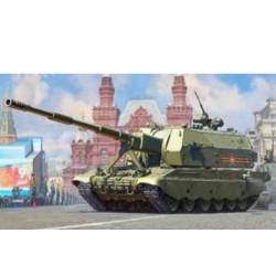 ZVESDA KOALITSIYA SV RUSSIAN SPG (Z3677)