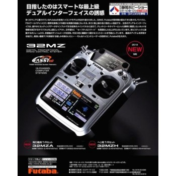 Futaba 32MZ COMBO w/R7014SB & Tx Case (P-CB32MZ-UK)